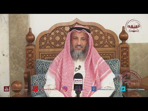 """الشيخ د. عثمان الخميس """" هل يجوز دعاء الأموات والأولياء مع الله ﷻ """""""