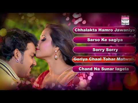 Best Of Kajal RaghwaniAudio JukeboxSUPER HIT SONGS2017