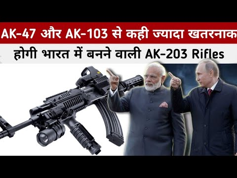 AK-103 Vs AK-203 Rifles | What's New In Made In India AK-203 Rifles? Indian Army AK-203 Rifles