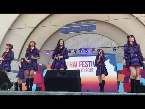 BNK48 at Thai Festival Tokyo 2018, 12 May: Shonichi, Fortune