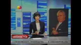 Премьера фильма об Арнольде Каце