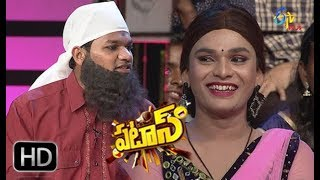 Patas | 18th September 2018 | Latest Promo | ETV Plus