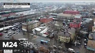 Фото AndquotМосковский патрульandquot экс-гендиректор кондитерской фабрики предстанет перед судом - Москва 24