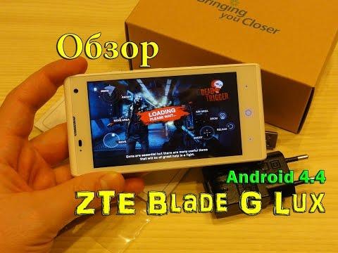 ZTE Blade G Lux (V 830) Обзор бюджетного смартфона
