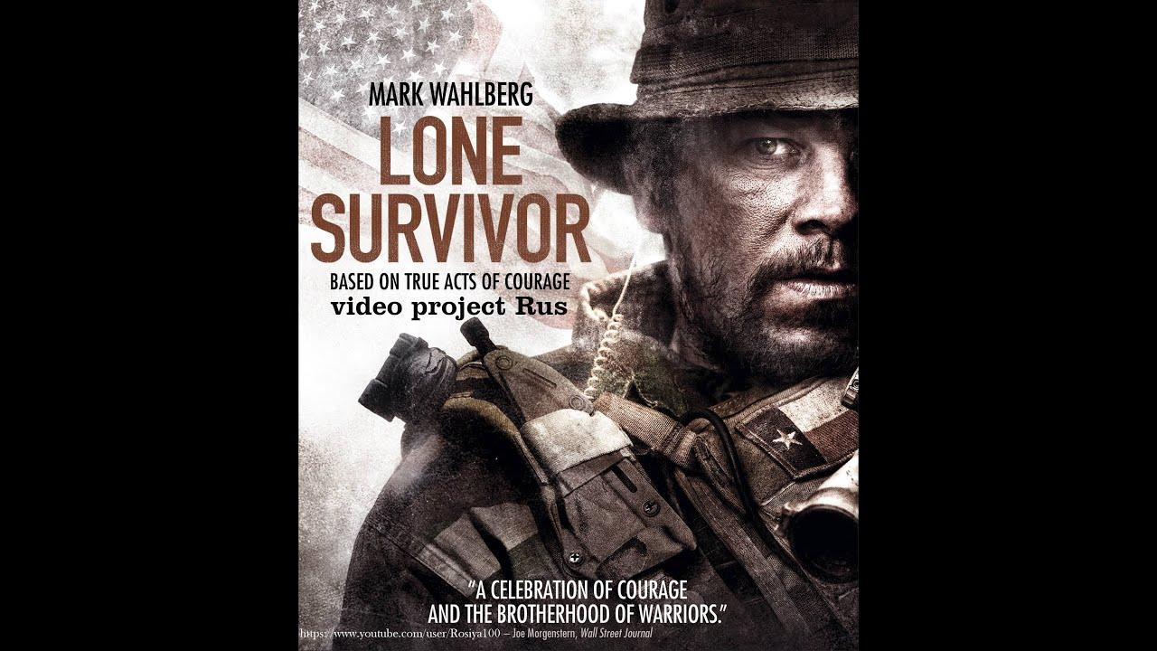Lone Survivor Online