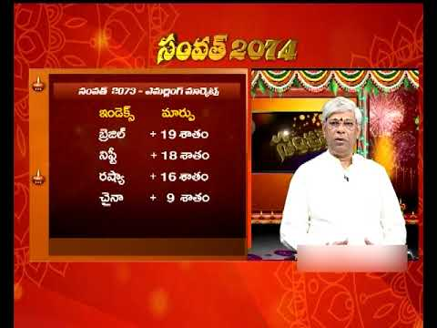 SAMVAT 2074- TV5 News Special Program - 19th October 2017 - PART 1