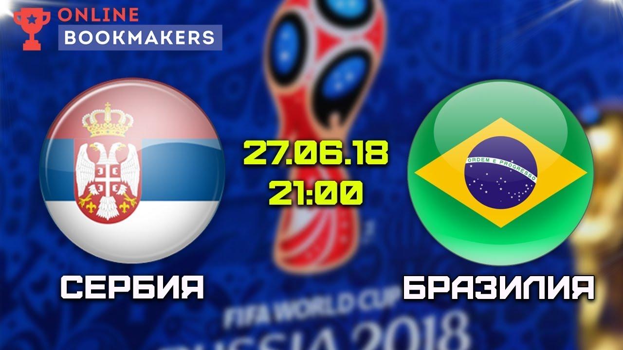 Ставки на матч Сербия – Нидерланды. Прогноз на теннис от 19.10.2018
