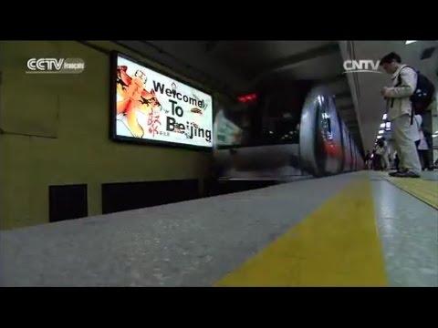 Le réseau de métro de Pékin - Partie 2