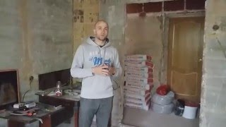Ремонт квартиры в Пушкино (Часть 1)(, 2016-05-19T16:28:40.000Z)