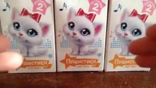 Распаковка коробочек Sweet Box 2 коллекция котята