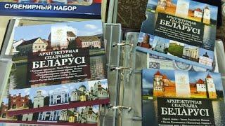 Клуб Москва зима 2020 последний в году набор монет Беларуси 2018 2019 цена космос тираж большой !??