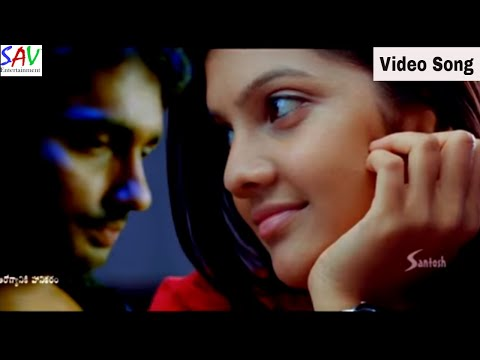 vorakannultho-song-||-nh4-telugu-movie-video-songs-||-siddharth-,-ashrita-shetty