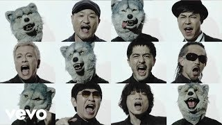 "MAN WITH A MISSION "" Freak It! feat. TOKYO SKA PARADISE ORCHESTRA"" ..."
