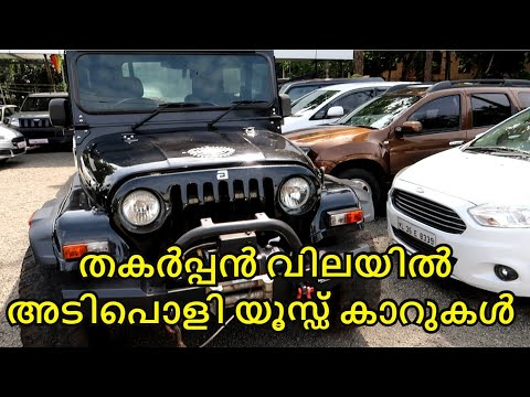 USED SUV MALAYALAM | SECOND HAND CAR FOR SALE IN KERALA | TEAM TECH | EPISODE