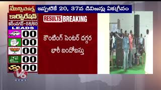 Municipal Corporation Elections Postal Ballot Votes Counting  In Karimnagar  Telugu News