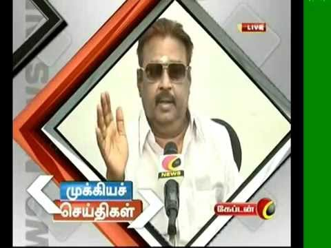 Online tamil news   today tamil news   30.11.15 - 10 pm news on captain tv