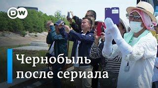 Чернобыль сейчас: радиация и туристы в зоне отчуждения