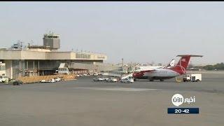 ايران تسعى لتطوير خطوطها الجوية بطائرات ايرباص