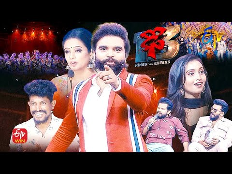 Download Dhee 13 Latest Promo | Kings vs Queens  | 28th July 2021 | Sudheer,Rashmi,Aadi,Pradeep | ETV Telugu