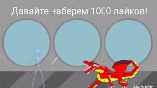 Красная королева/ 3серия 1 сезон