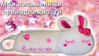 АСМР: Мои Письменные Принадлежности. ASMR: My Stationery (HD. Russian). Газовые Обогреватели