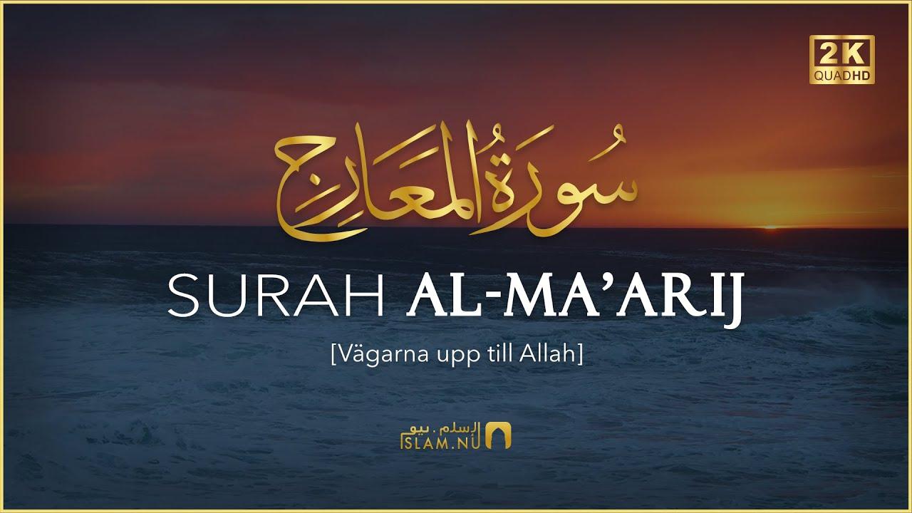 Surah Al-Ma'arij - Mishary Rashid Al-Afasy ᴴᴰ