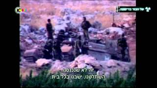 מלחמת לבנון השנייה - שלוש גרסאות (ערוץ 10)