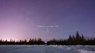 거미 (Gummy) - 기억해줘요 내 모든 날과 그때를 (Remember Me) Piano Cover | 호텔 델루나 (Hotel Del Luna) OST
