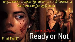 Ready or not|Tamil voice over|English to Tamil|Tamil dubbed movies download|story explainedin tamil|