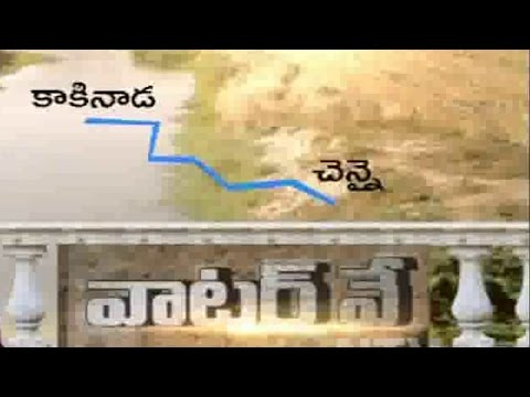 National Inland Waterway 4 Buckingham Canal - Special Focus Part 02