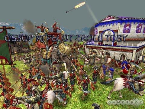 Обзор на игру Rise and fall civilizations at war