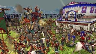 Фото Обзор на игру Rise And Fall Civilizations At War