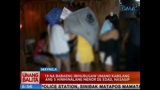 UB: 19 na babaeng ibinubugaw umano kabilang ang 5 hinihinalang menor de edad, nasagip sa Maynila