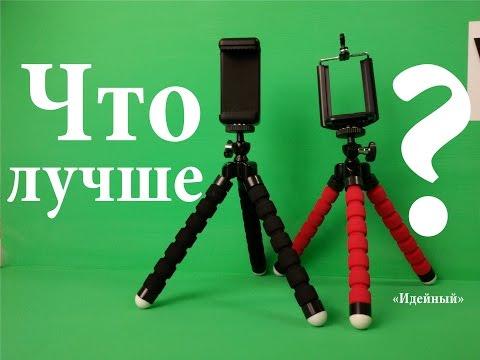 Гибкий штатив для фотоаппарата настольный штатив для телефона и видео штатив для видеокамеры sony