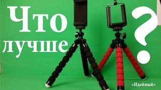 Гибкий штатив для фотоаппарата настольный штатив для телефона и видео штатив для видеокамеры sony(Гибкий штатив для фотоаппарата настольный штатив для телефона и видео штатив для видеокамеры sony. Как выбра..., 2015-12-07T20:15:06.000Z)