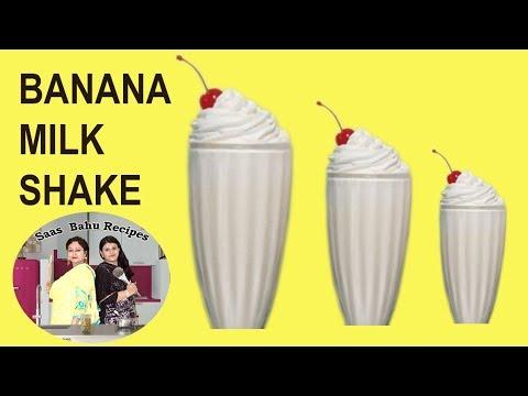 Banana Milk Shake / Healthy And Nutritious Drink (Hindi)