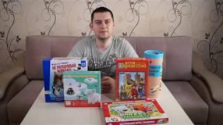 Обзор настольных игр для детей от 2.5 лет))