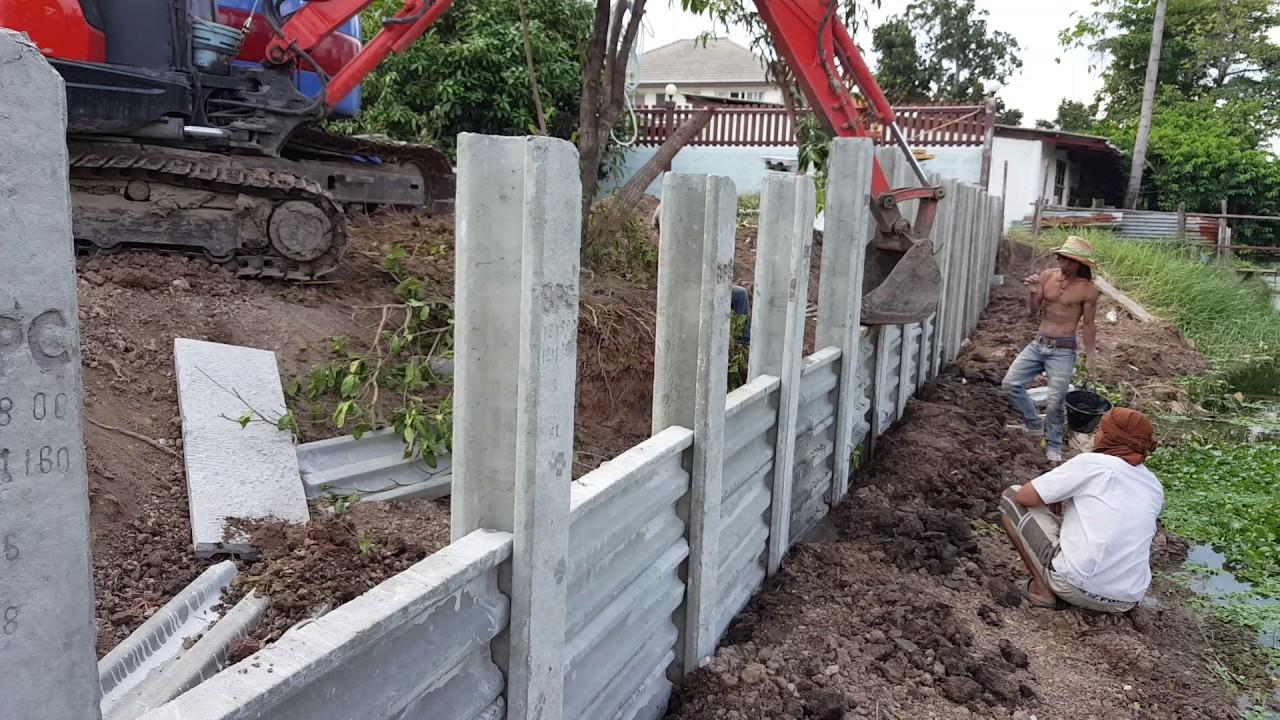 งานเสียบแผ่น เพื่อก่อสร้างกำแพงกันดิน สูง 2 เมตร - YouTube