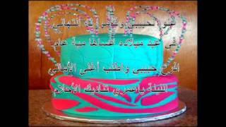 عبد المجيد عبدالله اغنية غنوا لحبيبي