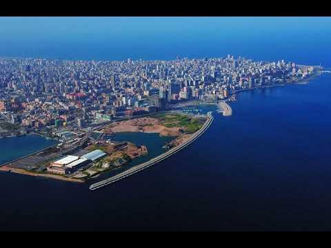 Beirut | Wikipedia Audio Article