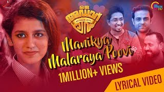 Manikya Malaraya Poovi Song with LYRICS | Oru Adaar Love |Vineeth , Shaan Rahman, Omar Lulu |HD