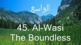 The 99 Names of God (أسماء الله الحسنى  ʾAsmāʾ Allāh al Ḥusnā)