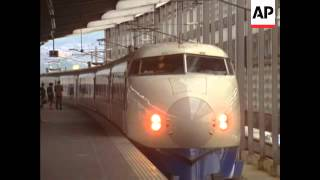 BULLET TRAIN JAPAN - TOKYO 1970