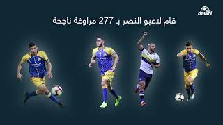 قراءة في أرقام النصر الهلال في دوري محمد بن سلمان للمحترفين