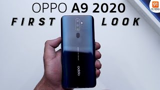 OPPO A9 2020: Unboxing | Hands on | Price Rs 16,990 Hindi हिन्दी