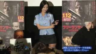 グラビアアイドルの壇蜜さんが1月10日、映画「フリーランサー NY走査線...