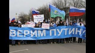 Украли Крым и объявили украинцев врагами | Радио Крым.Реалии