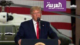 الرئيس الأميركي يحذر إيران من عواقب تهديدها برفع إنتاج اليورانيوم المخصب