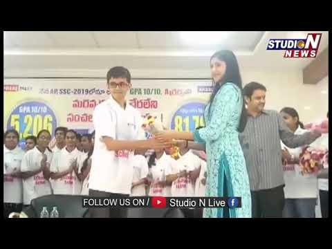 Sri Chaitanya Techno School || Andhra Pradesh - SSC Result - 2019 || Studio N Coverage