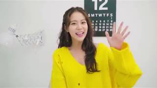 『HAN SEUNG YEON CHRISTMAS PARTY IN TOKYO 2018』~Send to GIFT~開催決定!!